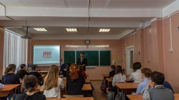 Занятие с ребятами 7Д класса школы №22 Южно-Сахалинска