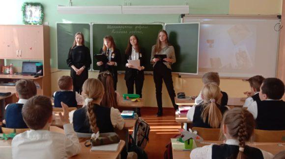 Отряд «Открытые сердца» школы №7 г.Сарапул провел урок в 4Г классе