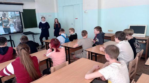 Волонтеры отряда «Румяные щечки» школы №23 г.Сарапул провели занятие для 7Б класса