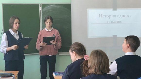 Команда Лингвистической Гимназии №20 г.Сарапула «Чистые сердца — за общее дело!» провели урок для 7А класса