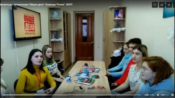 Добровольцы «Общего Дела» из Омского колледжа профессиональных технологий проводят занятия для своих сверстников