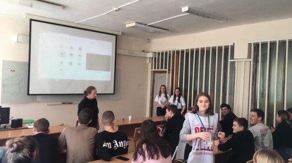 Волонтеры Центра дополнительного образования «Лидер» г.Челябинска провели занятия для студентов Южноуральского энергетического техникума