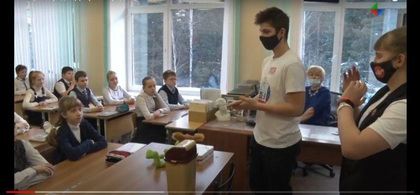 Добровольцы команды «Добрый город» на местном телевидении г.Лесного