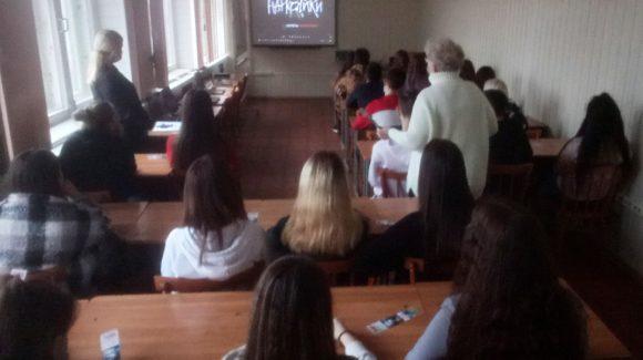 Встреча со студентами Волгоградского колледжа ресторанного сервиса и торговли