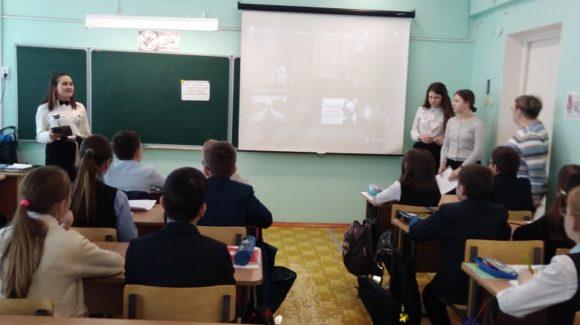 Команда «Будь здоров» школы №2 города Сарапул провела урок в 5В классе