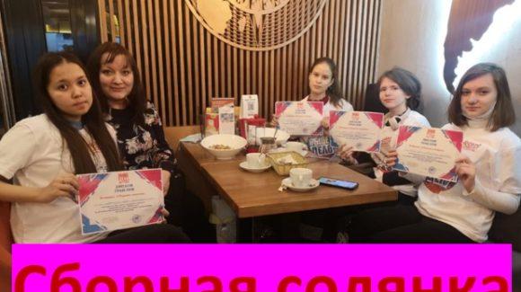 Команды-призёры городского конкурса «Здоровая Россия — Общее Дело» в Якутске