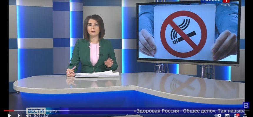О конкурсе «Общего Дела» на телеканале «Россия-1.Чита»