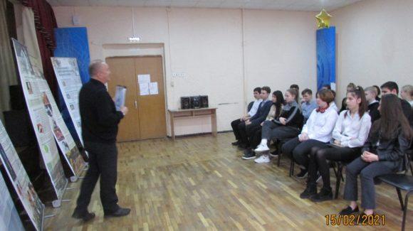 Активист Ставропольского отделения «Общего дела» провел встречу с учащимися СОШ №14
