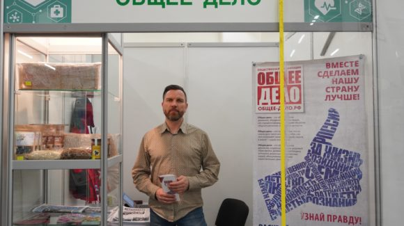 «Общее Дело» приняло участие в специализированной выставке, которая продлится несколько недель
