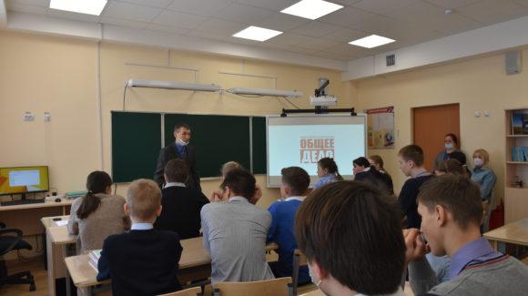 Интерактивное занятие «Тайна едкого дыма» в коррекционной школе «Надежда» города Южно-Сахалинска