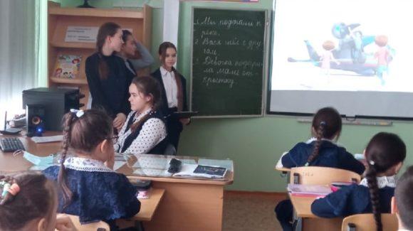 Волонтерский отряд «Здрайверы — за общее дело!» Лингвистической Гимназии №20 г.Сарапула провел урок для 3Б класса