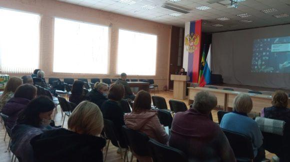 Обучающий семинар для педагогов в Администрации Прионежского муниципального района
