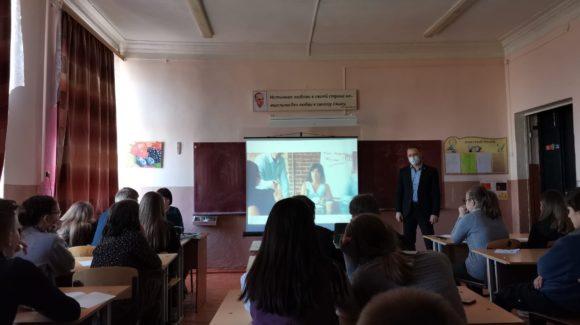 Интерактивное занятие в школе села Крутой лог Белгородской области