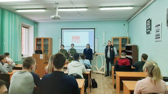 Участники клуба «Гвардия» провели профилактические беседы с учащимися Дивногорского техникума лесных технологий