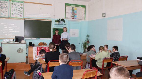 В Сусанинской средней общеобразовательной школе волонтёры-ученицы 10 класса провели занятие для учеников 6 класса