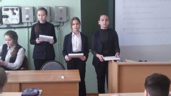 Волонтерский отряд «Драйверы — за общее дело!» Лингвистической Гимназии №20 г.Сарапула провели занятия для 5Б класса