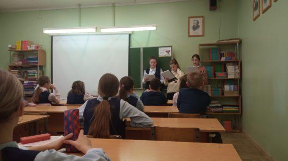 Волонтерский отряд «Юные лингвисты» Лингвистической гимназии №20 г.Сарапула провели занятие для 6А класса