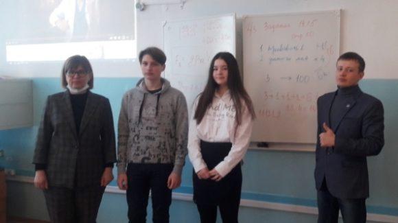 Интерактивное занятие в школе №4 г.Нефтекамска