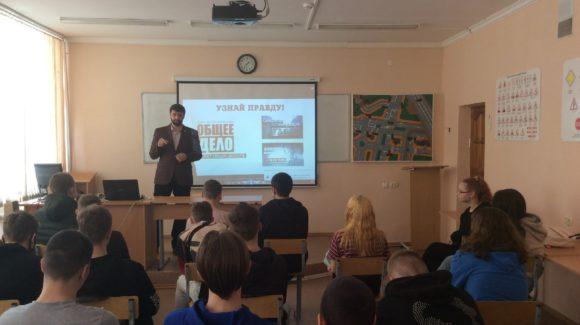 Занятие на тему «Никотин. Секреты манипуляции» в Березовском техникуме «Профи»
