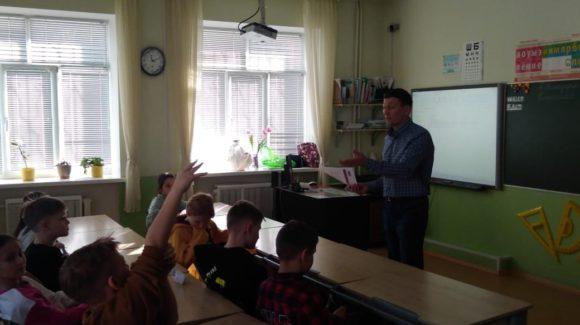 Профилактическое мероприятие с учащимися 3 класса школы №23