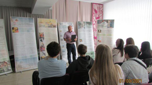 Встреча с учениками Кисловодской школы №17