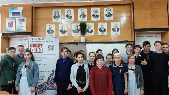 Интерактивное мероприятие в Николо-Березовской школе Милютинского района