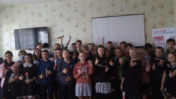 Профилактическая работа в Маньково-Березовской школе