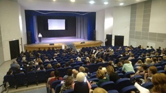 «Общее Дело» приняло участие в Педагогической конференции, проходившей в Дворце Молодежи г.Нижнего Тагила