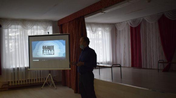 «Общее Дело» в Нововилговской школе №3 республики Карелия