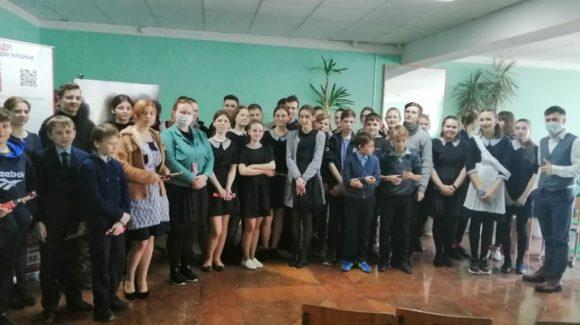 Интерактивное занятие с учениками старших классов Селивановской школы