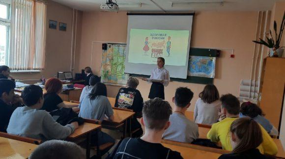 Команда «Философия здоровья» провела 2 классных часа в Белорецком педагогическом колледже