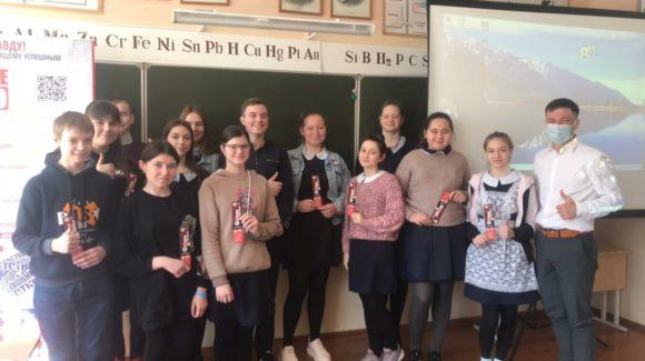 Два интерактивных мероприятия в Кутейниковской школе