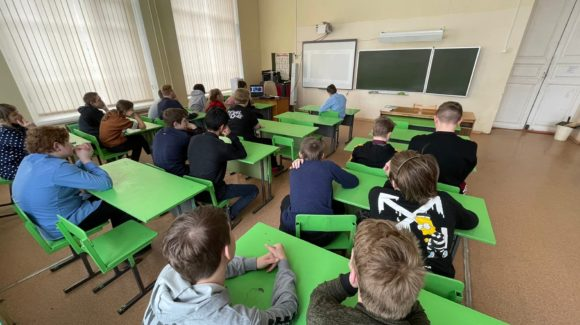 В городе Великий Устюг в школе №11 прошло 4 интерактивных занятия
