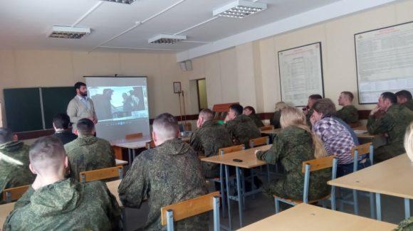 Мероприятия «Общего Дела» для штаба военной части №63190 32 военного городка г.Екатеринбурга