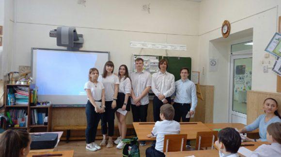 Первое занятие добровольцев в школе №43 г.Ростова-на-Дону в 4В классе