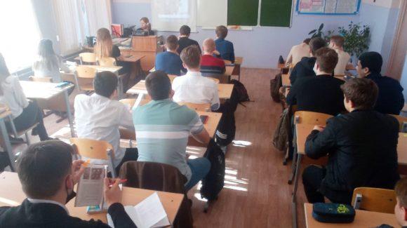 Профилактический урок в школе №128 г.Волгограда