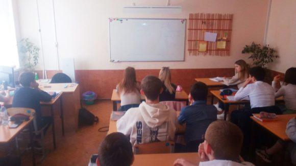 Урок профилактики в 10 классе лицея №7 г.Волгограда