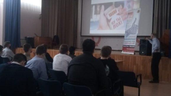Встреча с первокурсниками Альметьевского профессионального колледжа