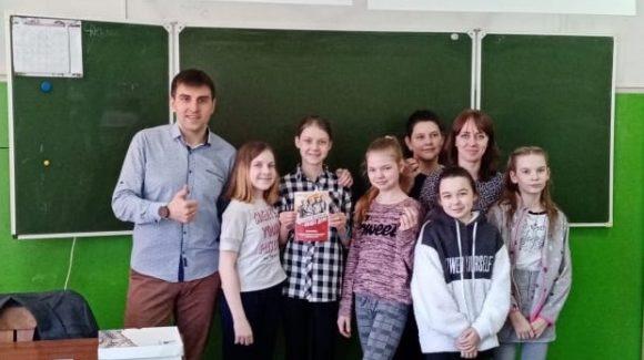 Встреча с учениками 5Б класса Череповецкой школы №27