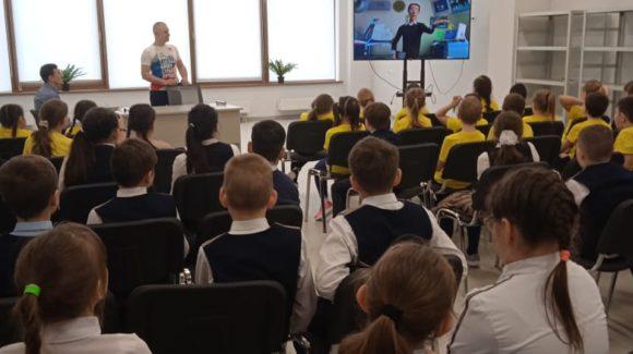 Встреча с детьми Инженерного лицея города Альметьевска