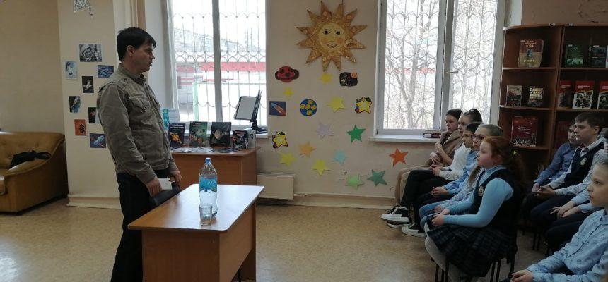 Интерактивное занятие «Общего Дела» в библиотеке №42 г.Екатеринбурга