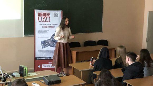 Встреча с первокурсниками Тольяттинского политехнического колледжа