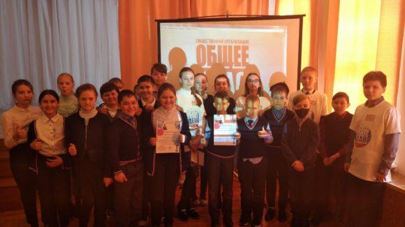 Команда «7 ростков» провела урок «Опасное погружение» для 4А класса школы №3 ЗАТО Межгорье Республики Башкортостан