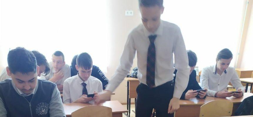 Уроки о нравственных ценностях для восьмых классов школы №78 пос.Головинка, Сочи
