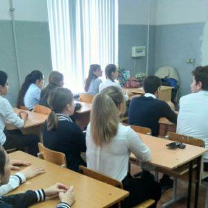 Встреча с ребятами седьмых классов школы №77 пос.Лоо