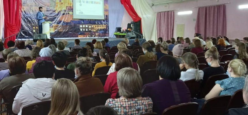 «Общее Дело» на конференции «Вовлечение детей и подростков в деструктивные сообщества через интернет-пространство» в г.Верхняя Тура
