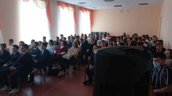 Встреча с учащимися 7-х классов школы №7 г.Альметьевска