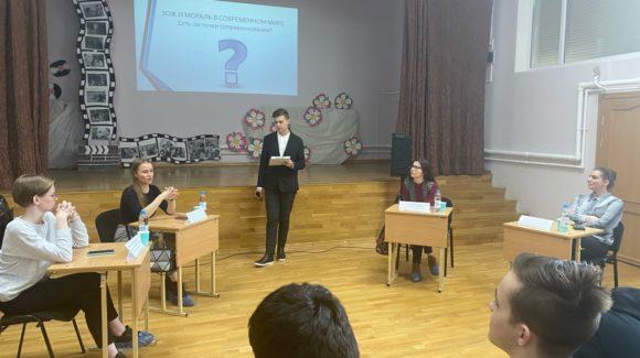 Ток-шоу «Наше общее дело» в школе №398 Санкт-Петербурга