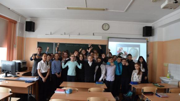 Интерактивное занятие в школе №6 города Южно-Сахалинска