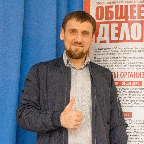 Омелёхин Александр Александрович
